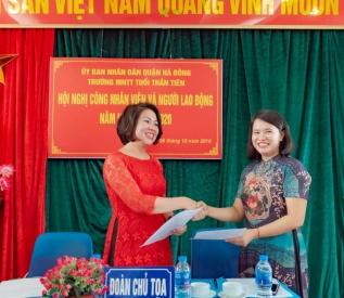 Hội nghị công nhân viên - Người lao động đã diễn ra thành công tốt đẹp.