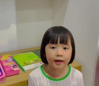 Bé kể tên những đồ dùng học tập của mình để chuẩn bị tâm thế vào lớp 1 (Bé Bảo Trâm - Pooh)